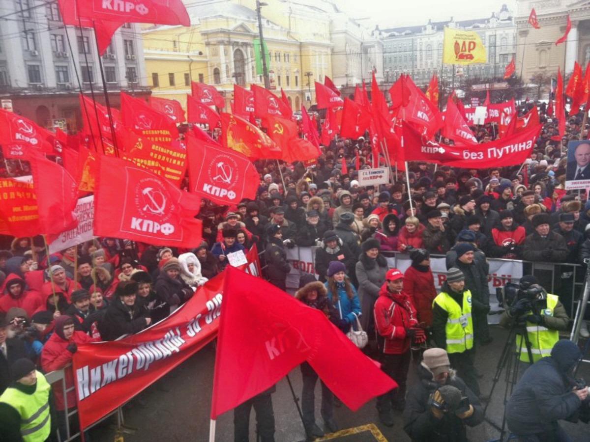 zyuganov-rally-02-23-02-12